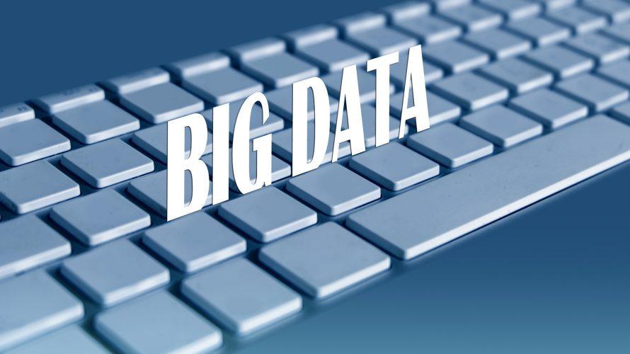 民間のビッグデータ取引所が始動