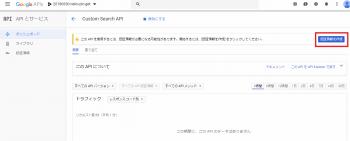 検索エンジンのAPIを使って自分の欲しい画像やデータを自動収集